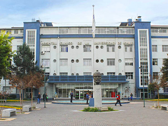 u_chile_hospital